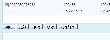 大小: 11.63 K尺寸: 386 x 142浏览: 25 次点击打开新窗口浏览全图